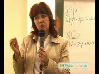 Фарида Бикбаева-Аутоимунные заболевания
