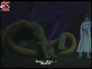 Потомки тьмы / Descendants of Darkness / Yami no Matsuei - 11 серия (Субтитры)