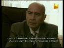 Dudaktan Kalbe  Симфония Любви 15 серия