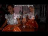 «перший виїзд» под музыку Молдавские песни - Nunta. Picrolla