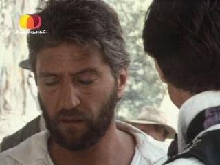 Все реки текут / All the Rivers Run (1983) - серия 9