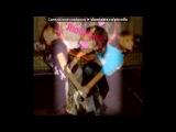 какая есть,такую и любите под музыку 01.08.11 Inna Feat Flo Rida - Club Rocker (Odd Remix Edit) httpvkontakte.runewklub Самый новый клубняк 2011 . Picrolla