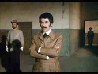 Таинственный остров. Серия 1 - 2. 1972 - 1973.