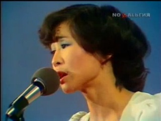 Роза Рымбаева -- Алия (Песня 77)