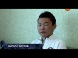 Тайны мира с Анной Чапман - По ту сторону света (30/08/2012)  onlineHQ.ru
