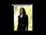 «Catherine and Damon» под музыку ٿ!OH!3 feat Katy Perry - Starstrukk(3 серия дневники вампира/1 сезон). Picrolla