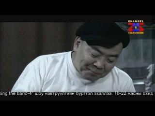 Усны гудамж / МУСК - 2013 / 12-р анги