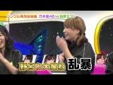 Ariyoshi AKB Kyowakoku ep105 Nogizaka46 vs Sashihara7