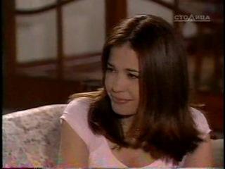 Мария Эмилия, любимая 133