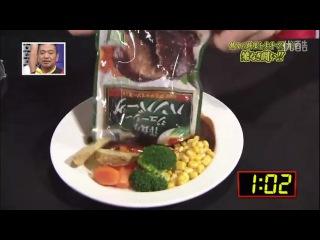Gaki no Tsukai #1080 (2011.11.12) Eat Hot Food With Bear Hands