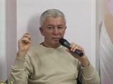 Александр Хакимов - Дети. Как правильно зачать и воспитать
