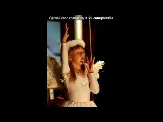 «С моей стены» под музыку Hillsong - Иисус мой супергерой. Picrolla