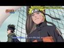 Naruto Shippuuden  Наруто Ураганные Хроники 2 сезон 229 серия (русская озвучка, Ancord)