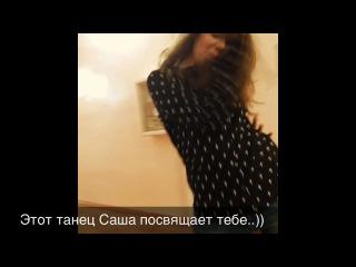 С Днем Рождения, Акишева Айжан
