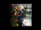 Я под музыку Serdar Ortac - Mikrop 2010. Picrolla