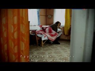Самозванка Серия 2 2012