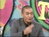 Gaki no Tsukai #436 (11.10.1998) — Ohnuma Water Chase
