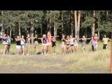 Dance School Sk  (Челябинск, летние тренировки на природе 2013)