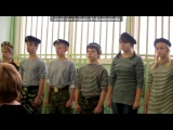 «Класс сына на смотре строя и песни.» под музыку Голубые Береты - Синева. Picrolla
