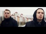 Pra(killa'gramm) ft. Kof - Это сон.Клип был снят в Старом Осколе