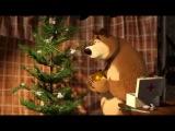 Маша и Медведь - Песенка про Новый Год