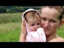 «донечка» под музыку Аліна Гросу - Я - кохана донечка. Picrolla
