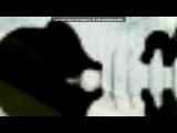 MegaAvatar.ru под музыку К.А.-2 ft. Loc Dog, Kurbat (ЦАО) (очень нравится эта песня) - Просто мысли remix (2011) .Каста (Змей, Хамиль, Влади, Шым), ВУльгарный ТоНН (Витя CLassic, OST, Саша rAp, Kore, Ksandra), Грот, НоганноБаста, Ассаи, Грот, 2517 (Ант, Бледный), Смоки МО, Карандаш, Stim, Noize MС, Гуф, Песочные Люди (Псих, Жара) , Cent. Picrolla