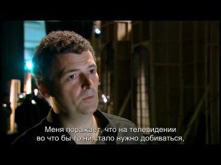 2006/Doctor Who Confidential/Доктор Кто: Конфиденциально/2 сезон 4 серия/Script to Screen