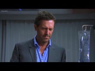 Доктор Хаус House M D сезон 2 серия 1 LostFilm