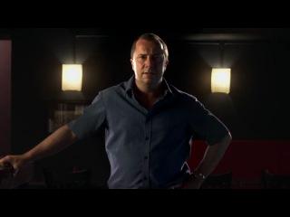 Виртуозы / Hustle (5 сезон, 3 серия)