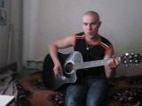 под гитару - не хотел я умирать 2009,песня петлюры- универ:Вот пройду я длинный путь,мне друзья пророчили,но сразила меня в груд