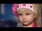 Ангелина,украина ищет таланты.бедняжка расплакалась во время танца