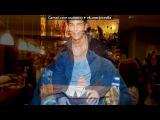 Mario Casas Ulises под музыку LOBODA - Oblaka ( Ivan Demsoff, Burzhuy remix ). Picrolla