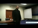 Вадим Шлахтер. Волшебный Пинок Под Зад 2010 ( Часть 1 из 13)