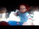 кукла чаки фак 1