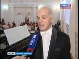 Академический городской хор под управлением заслуженного деятеля искусств Кирилла Шаленого и женский хор колледжа искусств.
