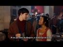 Merlin: 1x05 - Lancelot (RUS SUB)
