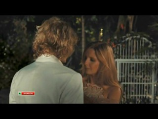 Семь дней на Земле / Meant to Be (2010) SATRip ♥+++фильмы и сериалы онлайн http://kinosetx.com+++♥