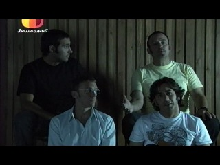 Los Simuladores (Авантюристы) 2x06