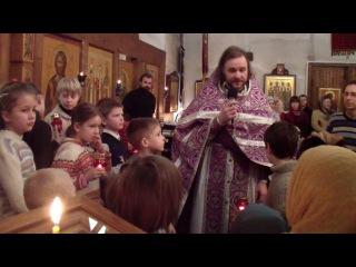 Проповедь отца Кирилла Киселева (с участием детей) на детской литургии В неделю Крестопоклонную 18-03-2012