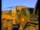 3.2.96 наш батальон в чечне в/ч 6662 ВВМВД