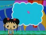Ни Хао, Кай-Лан! 16 серия Парк атракционов
