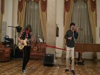 Guitar and Skripka (Концерт в Сочи 8.11.12).