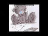 фоточки))) под музыку nicole scherzinger feat. t.i. - whatever u like. Picrolla