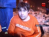 Чрезвычайное происшествие [эфир от 12.03] (2012)