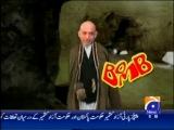 Barak Obama Asi ali Zardari Hamid Karzai Dance In Pashto Rahim Shah Song Osama De Osama