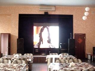 Трансляция на экран сигнала с ТВ