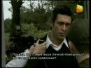Dudaktan Kalbe  Симфония Любви 14 серия