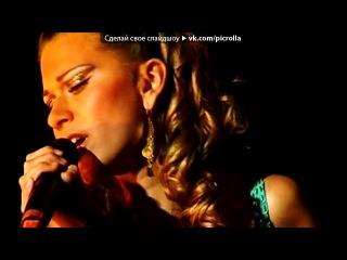 «miss U» под музыку Александр Суханов - Моя звезда (Сл. И.Анненский, муз. А.Вертинский). Picrolla