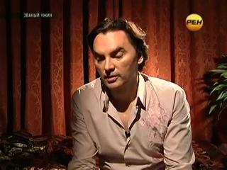 Званый ужин. Неделя 251 (эфир 21.09.2012) День 5, Анжелла Русакова